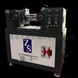 小型开炼机 双辊混炼机 两辊对压机 实验炼塑机