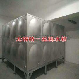 苏州不锈钢水箱 精一泓扬保温水箱厂家定做