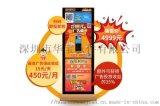 江苏共享广告_无锡徐州南京共享广告加盟_华宝软件