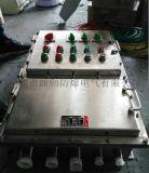 港口油库不锈钢防爆配电箱厂家提供