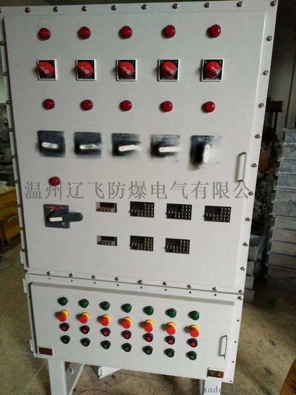 bxmd机械设备供电防爆箱