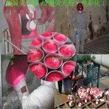 佛山厂家供应水泥厂设备管道测漏查漏荧光颜料