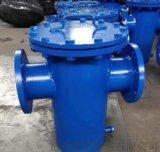 乾啓廠家自產自銷:圓錐形風帽 A型風帽 給水泵進出口濾網 接管座 節流孔板等電廠雜項 型號種類齊全 歡迎來電