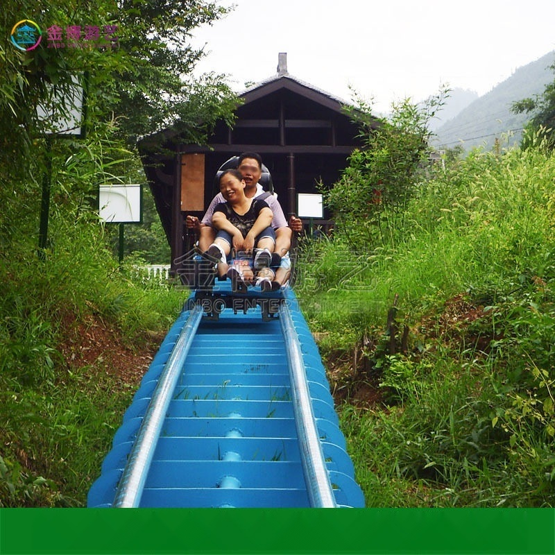 渡假村管轨式滑道设施_大型山体滑道定制生产厂家