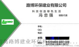 LB-MS4X 二氧化碳气体检测仪..