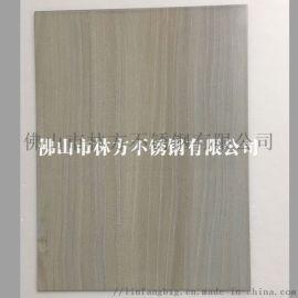 深圳 不锈钢装饰板 激光喷射不锈钢木纹板加工