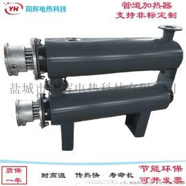 熔喷布加热管道加热器 污水处理加热器