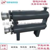 熔噴布加熱管道加熱器 污水處理加熱器