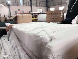 广东广州CNC海绵数控仿形切割机无粉尘安全自动化