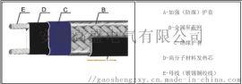 自控温电伴热带电缆 规格齐全