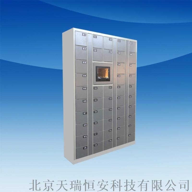 太原智能寄存柜指纹智能柜厂家免费CAD设计天瑞恒安