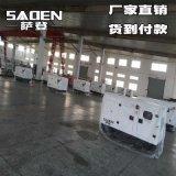 廣西壯族自治區15kw靜音汽油發電機價格行情