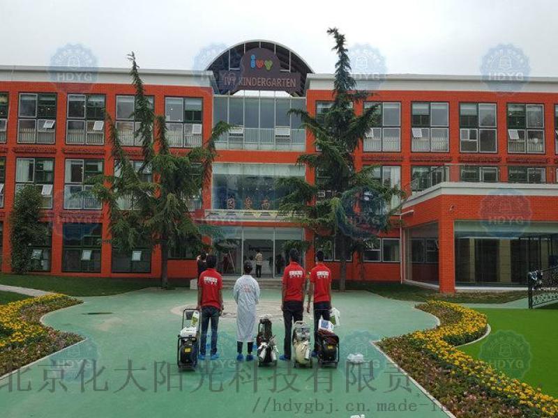 学校除甲醛化大阳光北京除甲醛专业公司