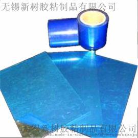 防静电保护膜  pe保护膜  pe蓝色保护膜