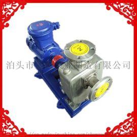 CYZ型自吸式离心油泵耐腐蚀离心泵金海直销