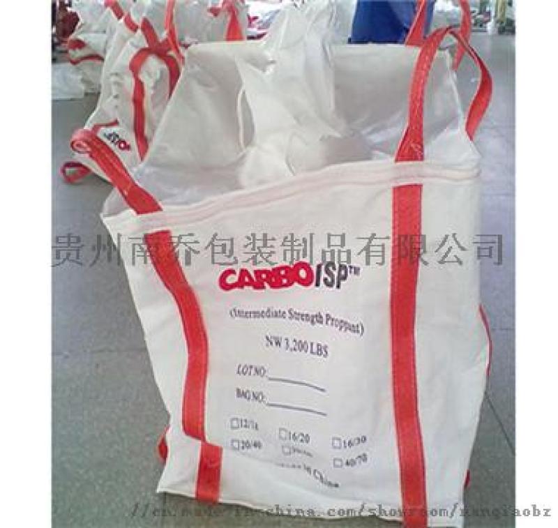 黔南垃圾厂  吨袋黔南牢固集装袋黔南州污泥吨袋