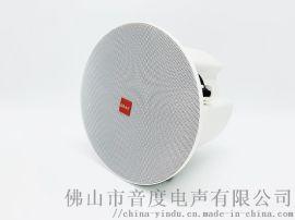 佛山音度電聲OBAR牌無線音箱6003W