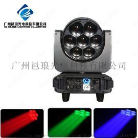 LED7顆40W搖頭燈