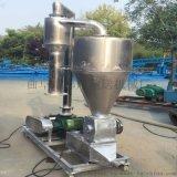 知名礦粉輸送機 高揚程氣力吸糧機xy1