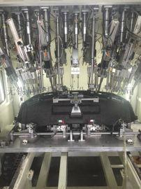 汽车部件自动化超声波焊接机