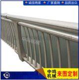 厂家供应不锈钢桥梁护栏不锈钢河道护栏
