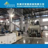 PVC真空上料及自動計量系統