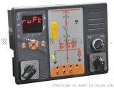 安科瑞ASD200手車櫃開關狀態指示儀 智慧開關櫃綜合測控裝置