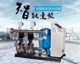鹤川无负压供水设备恒压变频供水不锈钢多级离心泵