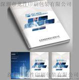 画册印刷定制宣传册设计企业产品说明书广告定做
