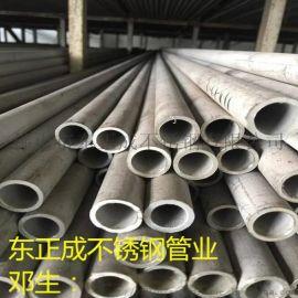 不锈钢无缝管厂家,304不锈钢无缝管