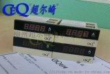 电压数显表 SE-DP3