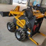 拉萨多功能汽油小铲车除雪小铲车可更换不同装置