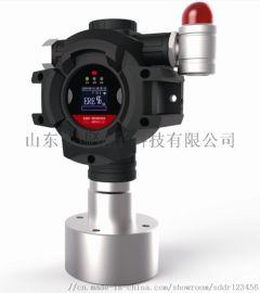 四合一气体报警器,有毒气体报警器,可燃气体报警器