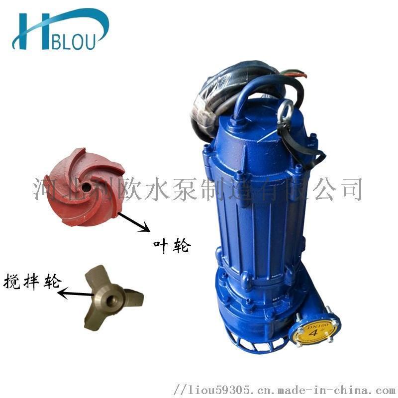 利欧ZJQ潜水渣浆泵