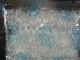 肥西硅胶干燥剂|肥西防潮珠|肥西服装干燥剂|亨美泰
