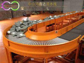 广州垃圾桶输送带,佛山塑料筐滚筒输送线
