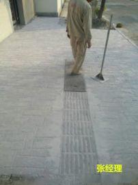 压模地坪,压模混凝土,压模路面
