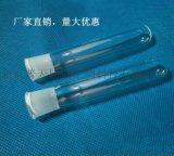 耗材试剂 碱式滴定管