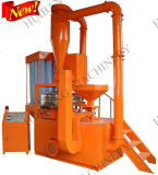 HDPE塑料PVC磨粉机