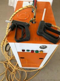 商用蒸汽洗车机工业蒸汽清洗机移动蒸汽清洗机器