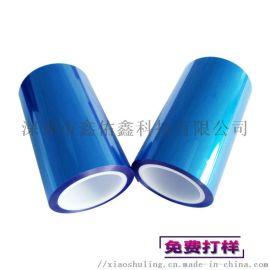 深圳鑫膜蓝色纳米防爆膜pet手机屏幕保护膜