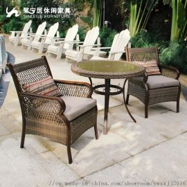 藤编渔网椅YM-Y1808|户外桌椅|露天桌椅