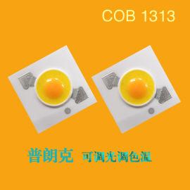调光调色1313COB光源高显指大功率LED灯珠