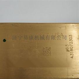 康明斯QSX15油冷器4955831