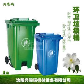 白山脚踏垃圾桶厂家-沈阳兴隆瑞