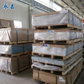 山东【济南永昌铝业】现货供应1060铝板