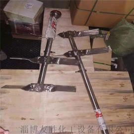 两叶桨式搅拌器  搅拌设备  化工搅拌器