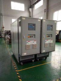 高温模温机,模温机生产厂家