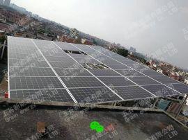 新能源分布式太阳能光伏发电系统厂家解决方案