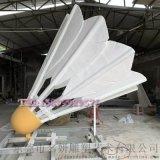 """廣場玻璃鋼羽毛球雕塑景觀小品主題館是藝術家""""畫筆"""""""